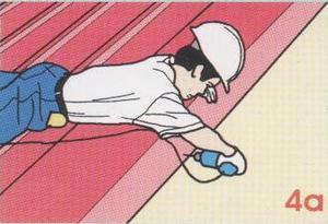 - ยึดสกรูแผ่นปิดครอบด้านมุม กับแป ทุกระยะ 50 ซม.