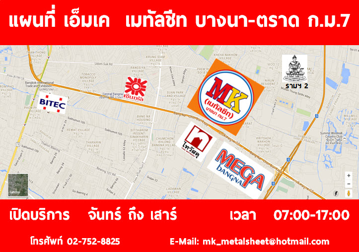 Bang Na District Maps