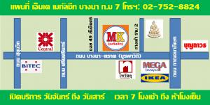 MK Metalsheet Map สันตินคร