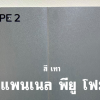 2020-12-23_11-23-16