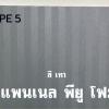 2020-12-23_12-10-24
