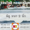 2021-01-03_19-35-14